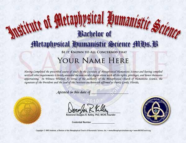 blank degree certificate